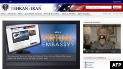 "A screen shot shows the ""virtual"" US embassy to Iran, opened by the United States and blocked inside Iran."