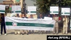Члены общественной организации «Тарик е амал» в Афганистане требуют от властей одобрить законопроект о доступе к информации. Кабул, 28 сентября 2013 года.