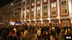 Протест на ВМРО-ДПМНЕ пред Министерството за правда во Скопје