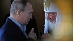 Vladimir's Golden Gate