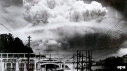 Аьамны грыб над Нагасакі