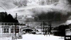 Бомбаланган Нагасаки, 1945 йил августи.