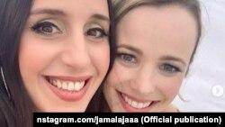 Джамала і Рейчел Макадамс
