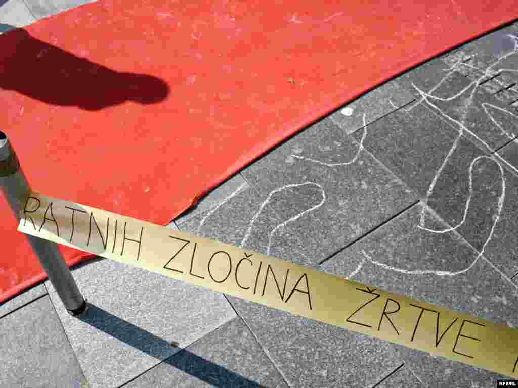 Foto: Vesna Anđić