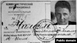 В ближайшие годы ждут полного рассекречивания архивы Коминтерна и ЦК КПСС