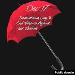 Логотип Международного дня защиты секс-работников от насилия и жестокости