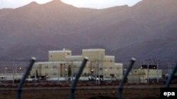 Kompleks za obogaćivanje uranijuma u Iranu