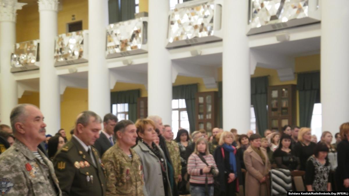 У Києві вшанували українських добровольців