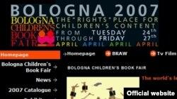 Ежегодная Болонская ярмарка детской литературы — крупнейшая мировая ярмарка в этой отрасли