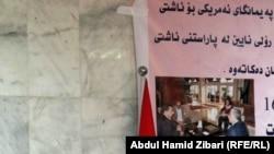 Iraq – clergy workshop, Irbil, 10Jun2012