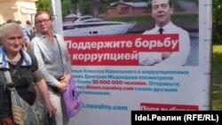 Сторонники Навального в Самаре, архивное фото