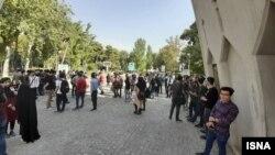 تجمع اعتراضی دانشجویان دانشگاه علم و صنعت