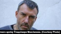 Уладзімер Максімкаў.