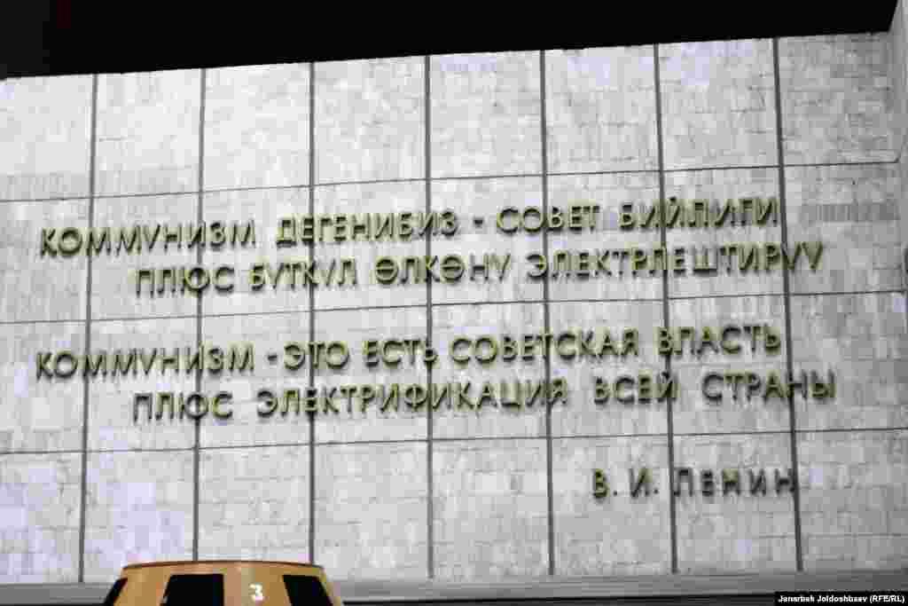Внутри ГЭС сохранились раритетные надписи