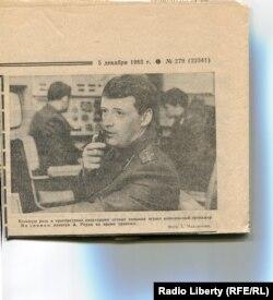 Александр Родин в молодости - фото из газеты советских времен