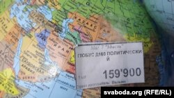 Глёбус з «расейскім Крымам» у вітрыне адной з магілёўскіх кнігарняў