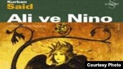 """Обложка """"Али и Нино"""", где автором указан Курбан Саид"""