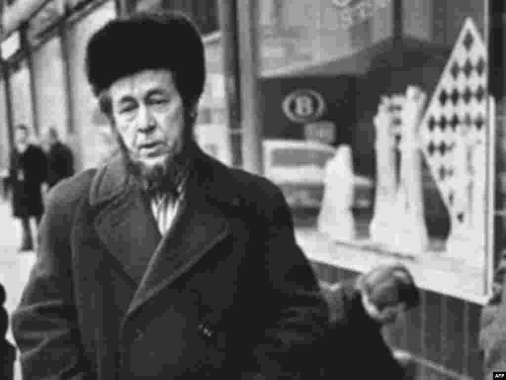 "After the publication of ""The Gulag Archipelago"" in 1973, Solzhenitsyn was denounced as a traitor by the Soviet press. In 1974, the Soviet authorities took away his citizenship and expelled him from the country."
