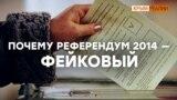 «Крым не собирался отсоединиться» (видео)