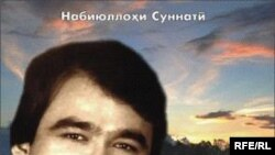 Tajik - the cover of the new book by Sunnati