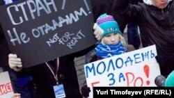"""Молодежные движения """"Наши"""" и """"Сталь"""" на митинге в поддержку """"Единой России"""" в декабре 2011 года, состоявшийся после парламентских выборов"""