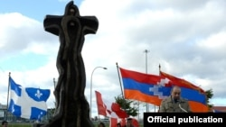 Լուսանկարը՝ Հայաստանի ԱԳՆ-ի մամուլի և տեղեկատվության վարչության