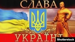 Плакат художника Юрия Нерослика