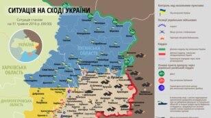 Ситуація в зоні бойових дій на Донбасі 31 травня