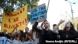 Studentski protest u Beogradu (2014)