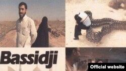 صحنههایی از فیلم «بسیجی»