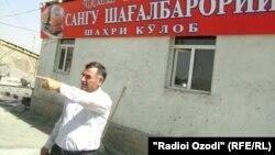 Бобомурод Бобокалонов, раҳбари корхонаи «Билол-Б».