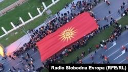 Митинг на претседателската кандидатка Гордана Сиљановска Давкова поддржана од ВМРО-ДПМНЕ пред Владата во Скопје