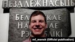 Піліп Шаўроў