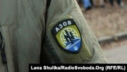 Иллюстрационное фото. Логотип батальона «Азов»