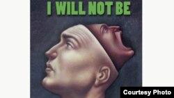 پوستری از آنیتا کونز