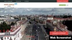 Скрыншот з сайту «Мой горад» (115.бел)