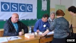 Миссия ОБСЕ официально приступает к процессу наблюдения за выборами