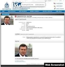 """""""Красное оповещение"""" Интерпола об объявлении в розыск Виктора Януковича"""