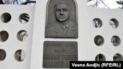 Ulica majora Milana Tepića u Beogradu
