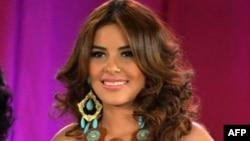 Maria Jose Alvarado, Miss Honduras 2014