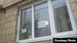 Кабінет стоматології, який проводить запис по телефону