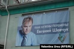 La alegerile din 2011...