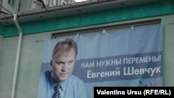 Moldova - Tiraspol, Transnistria, electoral campaign, Evgeny Sevciuk