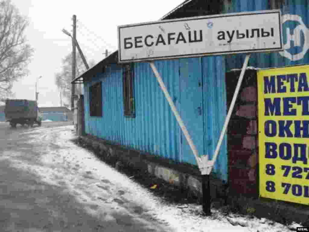 Казахстан. 30 мая – 3 июня 2011 года #1