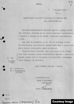 Письмо Павлова Вышинскому (АВП РФ, ф.6, оп.4, д.119, п.13, л.4)