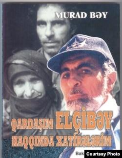 M.Əliyevin kitabı