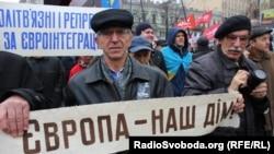 Акция в поддержку евроинтеграции в Киеве