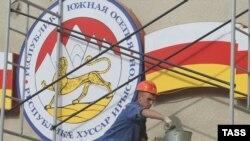 «Народники» считают, что нынешний парламент отказался от существовавшей ранее практики участия всех депутатов в развитии межпарламентских связей с партнерами Южной Осетии