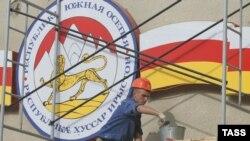 Все парламентские партии поддержали инициативу главы государства о переименовании республики Южная Осетия в республику Южная Осетия-Алания