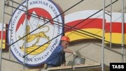 В республике ропщут – не иначе «Единая Осетия» расчищает площадку под себя перед парламентскими выборами